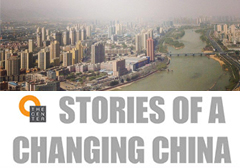 Stories of a Changing China Young Visitor Guide